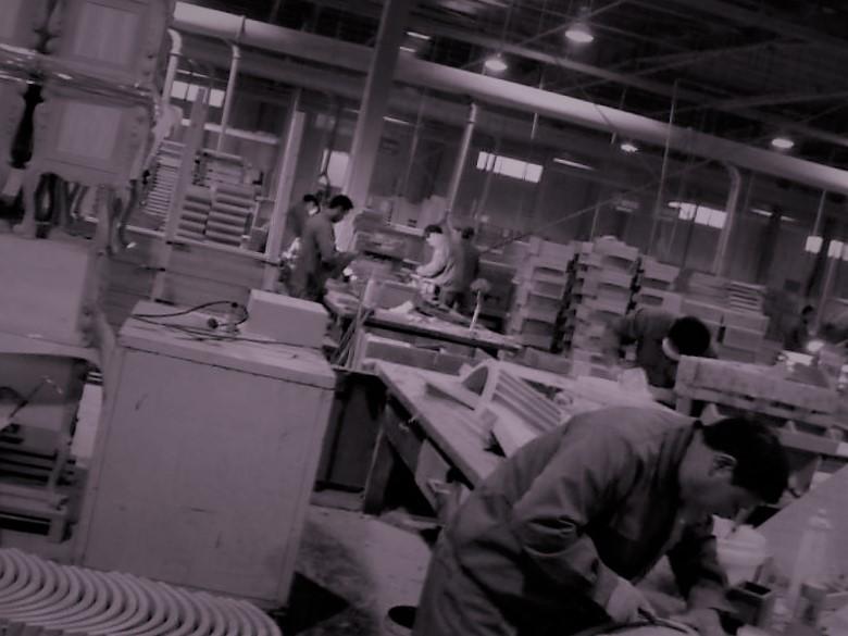 rize mobilya imalatcilari